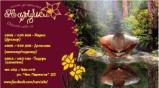 визитка Нарцис