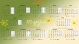 календарче ЗАДНА СТРАНА